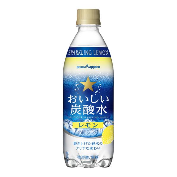 【24本】おいしい炭酸水レモン (500ml)