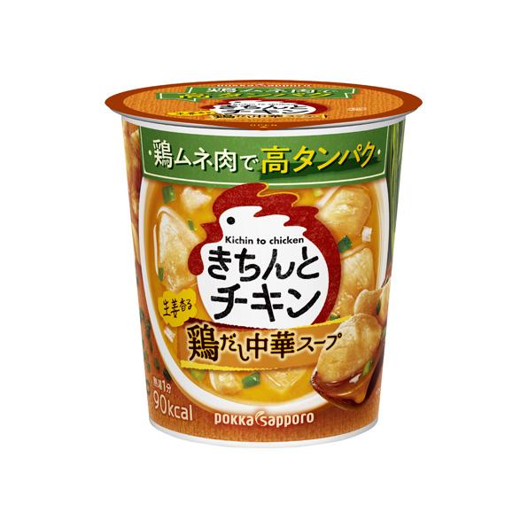 【小分け6カップ】きちんとチキン 鶏だし中華スープ
