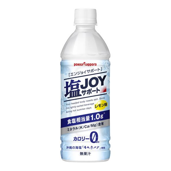 【24本】塩JOYサポート(495ml)