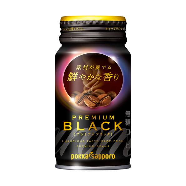 【30本】アロマックス鮮やかな香りプレミアムブラック(170g)