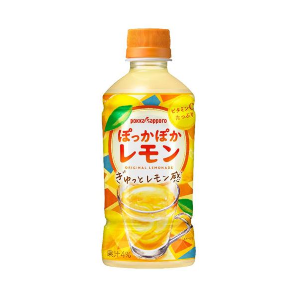 【24本】ぽっかぽかレモン(345ml)