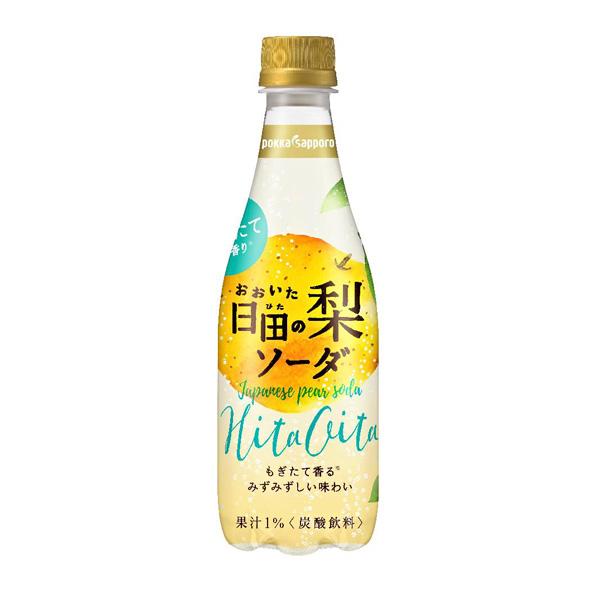 【24本】おおいた日田の梨ソーダ(410ml)