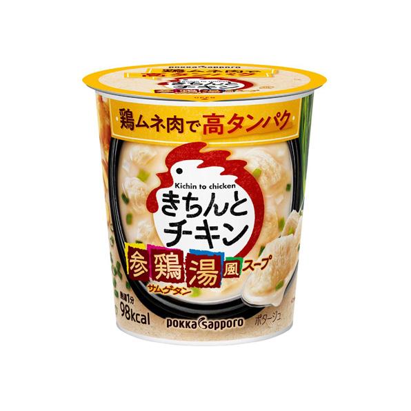 【小分け6カップ】きちんとチキン 参鶏湯風スープ