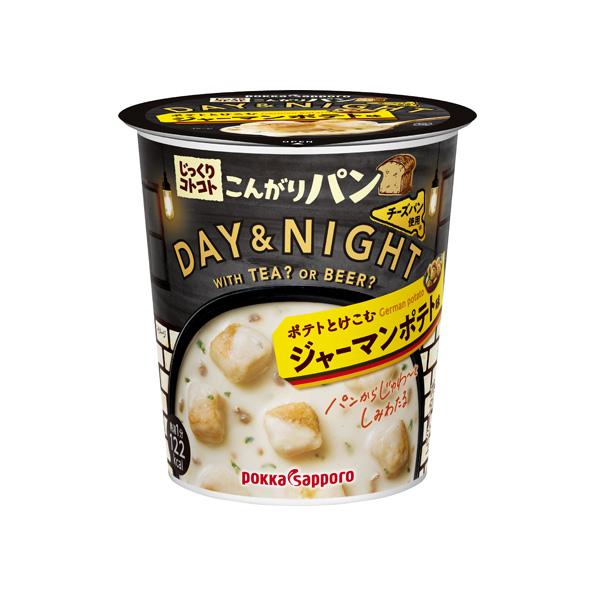 【小分け6カップ】じっくりコトコト こんがりパン DAY&NIGHT ジャーマンポテト味