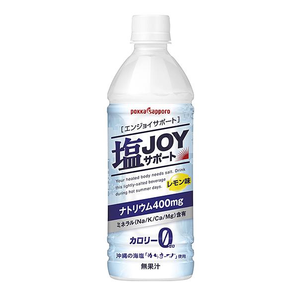 【24本】塩JOY(エンジョイ)サポート(495ml)