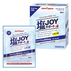 【小分け1箱】塩JOY(エンジョイ)サポート粉末(1L用)(5袋入)