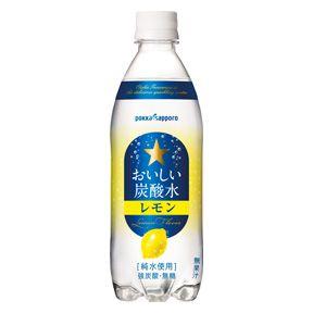 【24本】おいしい炭酸水レモン(500ml)
