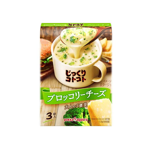 【小分け5箱】じっくりコトコト ブロッコリーチーズポタージュ(3袋入)