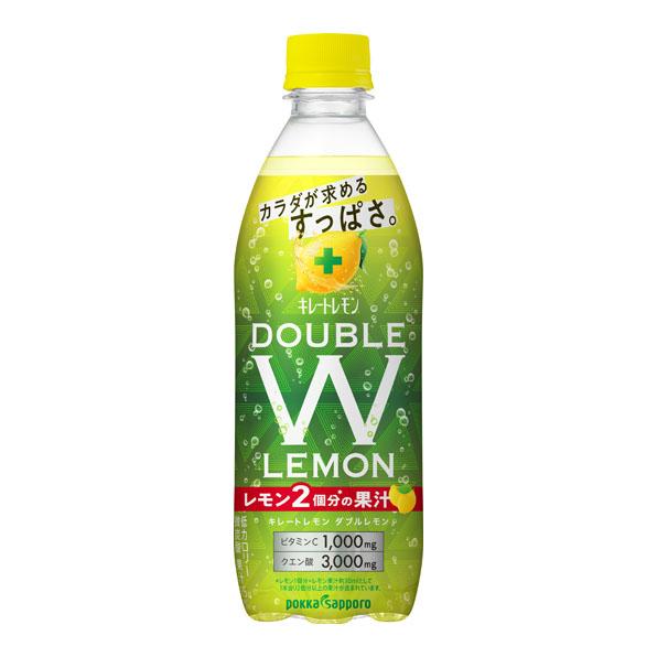 【24本】キレートレモンWレモン(500ml)