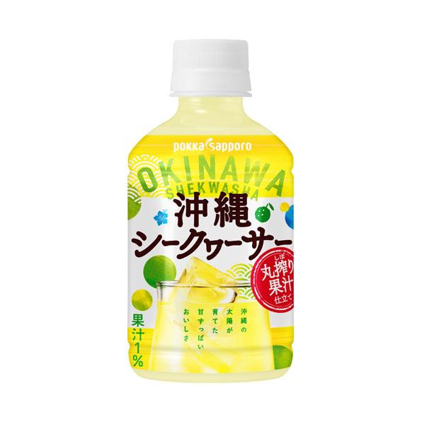 【24本】沖縄シークヮーサー(280ml)