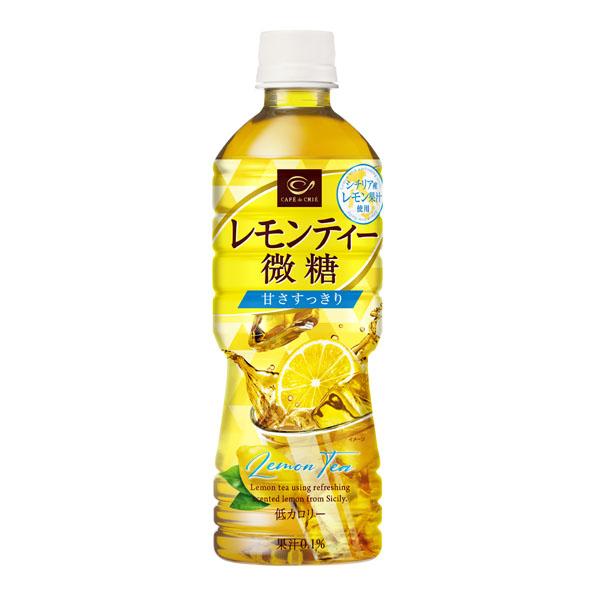 【24本】カフェ・ド・クリエ レモンティー微糖(525ml)