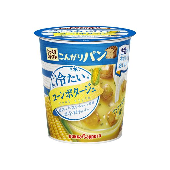 【小分け6カップ】じっくりコトコト こんがりパン冷たいコーンポタージュ