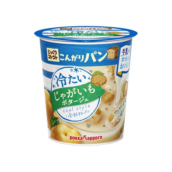 【小分け6カップ】じっくりコトコト こんがりパン冷たいじゃがいもポタージュ
