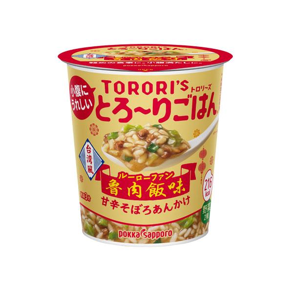 【小分け6カップ】トロリーズ ルーローハン味