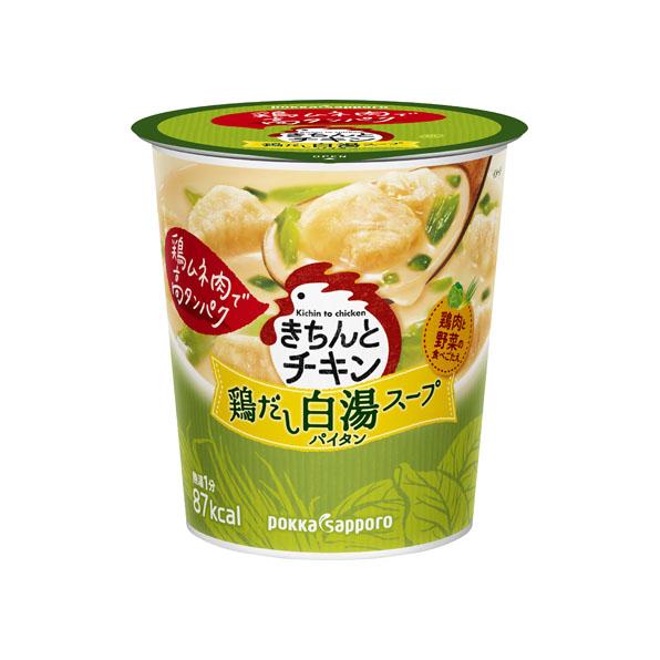 【小分け6カップ】きちんとチキン 白湯スープ