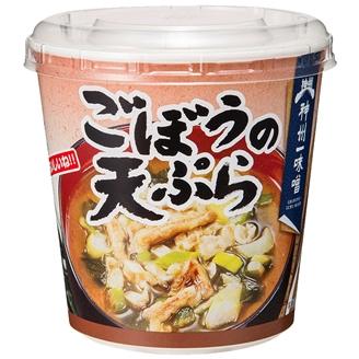 【小分け6カップ】おいしいね!! ごぼうの天ぷら