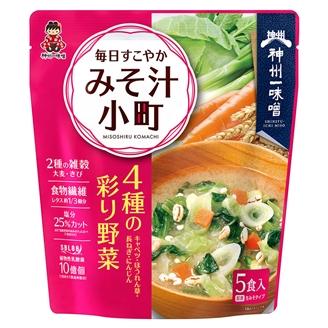 【小分け1袋】毎日すこやか みそ汁小町 5食  4種の彩り野菜