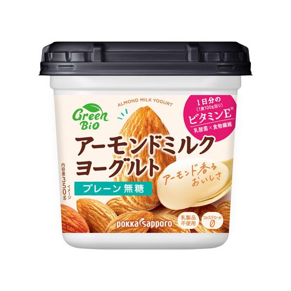 【6個】GreenBio アーモンドミルクヨーグルト プレーン無糖(350g)