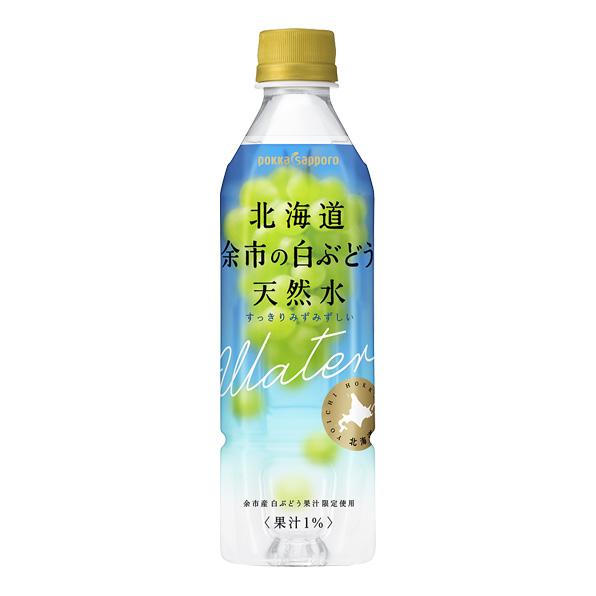 【24本】北海道余市の白ぶどう天然水(500ml)