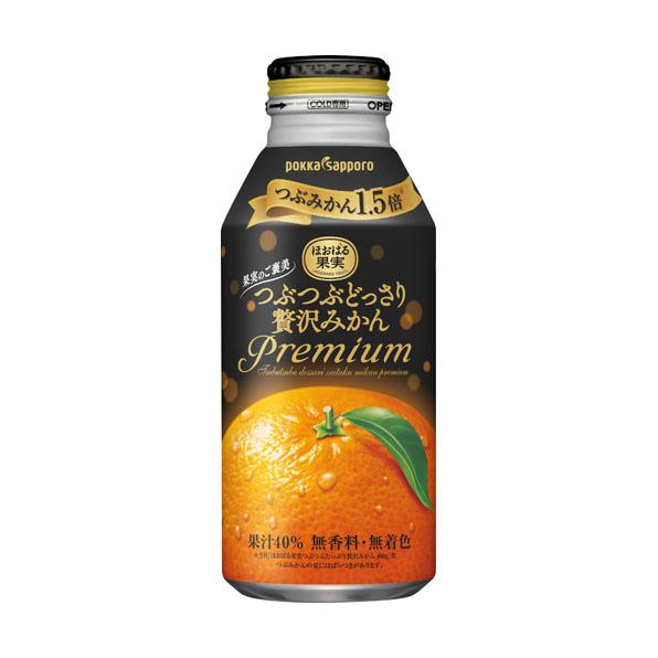 【24本】つぶつぶどっさり贅沢みかんプレミアム(400g)