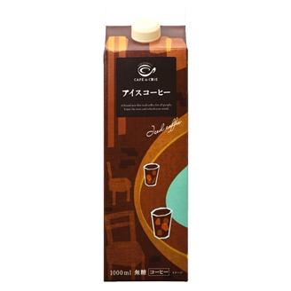 アイスコーヒー1Lパック