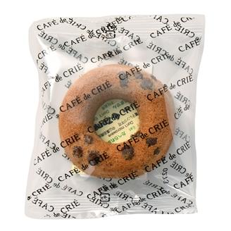 ベルギーチョコドーナツ15袋入り