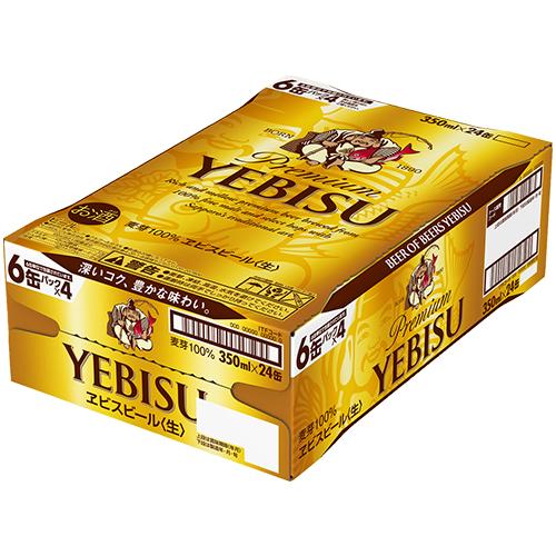 ヱビスビール 350ml 【24本】(送料込)