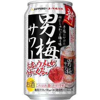 男梅サワー缶 350ml【24本】(送料込)