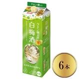 クエン酸入り白梅酒【6本】1800ml(送料込)