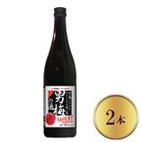 男梅の酒 720ml【2本】(送料込)