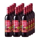 ポリフェノールでおいしさアップの赤ワイン 720ml【12本】(送料込)
