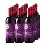 うれしいワイン 酸化防止剤無添加ポリフェノールリッチ〈赤〉720ml【12本】(送料込)