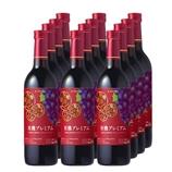 うれしいワイン 酸化防止剤無添加ポリフェノールリッチ〈赤〉〈有機プレミアム〉720ml【12本】(送料込)