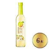クエン酸とレモンポリフェノール入り白梅酒 【6本】500ml(送料込)