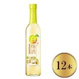 クエン酸とレモンポリフェノール入り白梅酒 【12本】500ml(送料込)