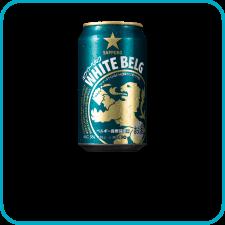 ホワイトベルグ