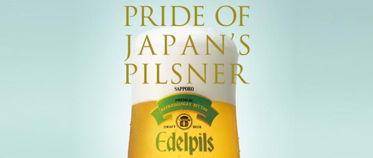 PRIDE OF JAPAN'S PILSNER